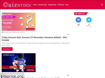 quizstock.in