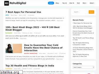www.rahuldigital.org website price