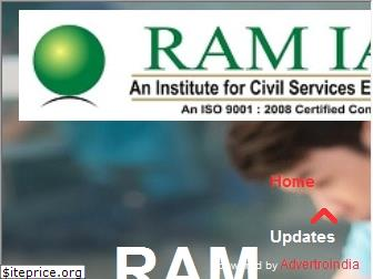 ramias.co.in