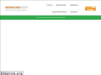 rationcardagent.co.in