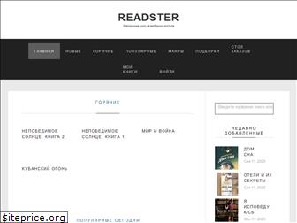 readster.me
