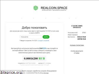 realcoin.space
