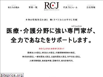 realcontents.jp