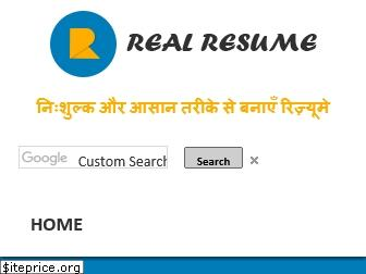 www.realresume.in website price