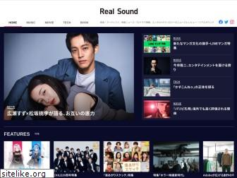 realsound.jp