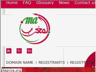 www.registre.ma website price