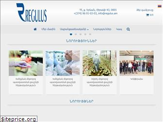 regulus.am