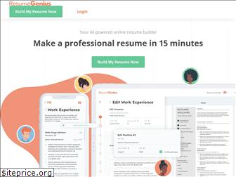 resumegenius.com