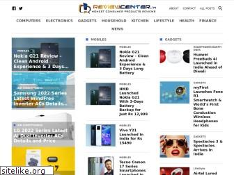 reviewcenter.in