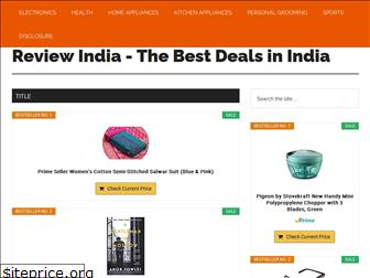 reviewindia.co.in