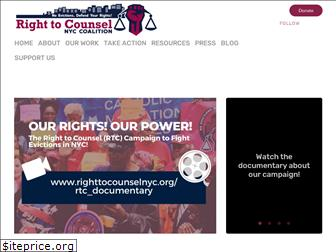 righttocounselnyc.org