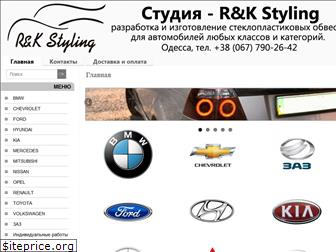 rnk-styling.com