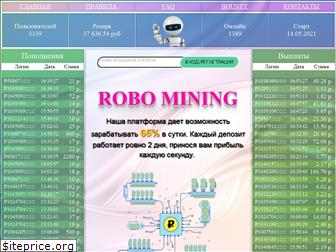 robomining.site