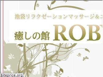 roby.jp