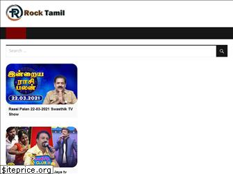 rocktamil.net