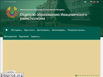 rooivacevichi.gov.by