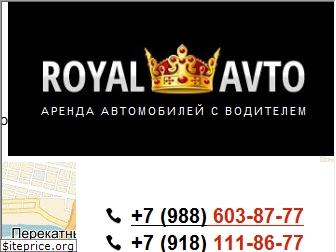 www.royal-avto23.ru website price
