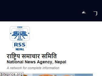 rssnepal.org.np