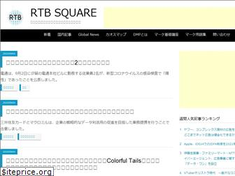 rtbsquare.work