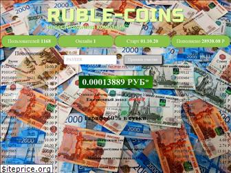ruble-coins.space