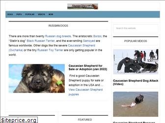 russiandog.net