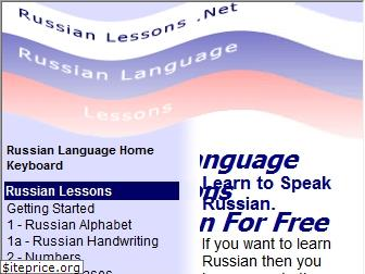 russianlessons.net