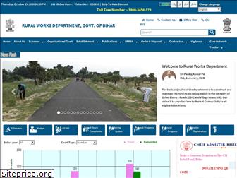 www.rwdbihar.gov.in website price