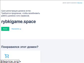 rybkigame.space