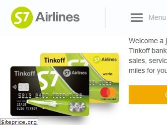 s7-airlines.com