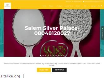 salemsilverpalace.in