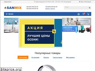 www.sanmix.net.ua website price