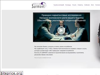 sarmont.by
