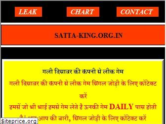 satta-king.org.in