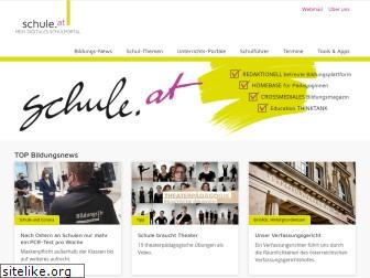 schule.at
