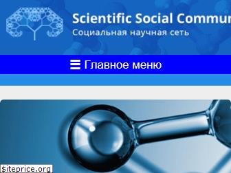 science-community.org
