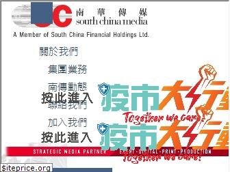 www.scmedia.com.hk website price