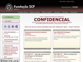 scp-pt-br.wikidot.com