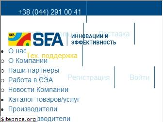 www.sea.com.ua website price