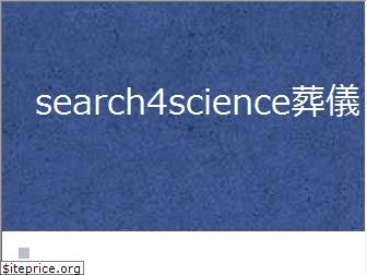 search4science.as