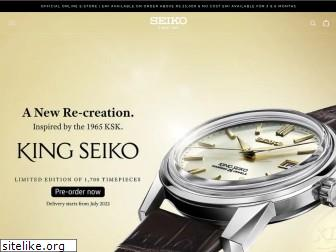 seikowatches.co.in