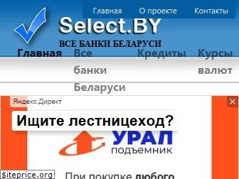 select.by