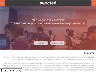 www.selected.co.il website price