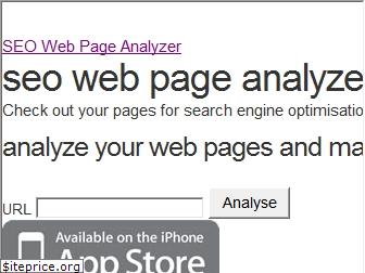 seowebpageanalyzer.com