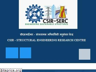 serc.res.in