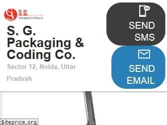 www.sgpackaging.in website price