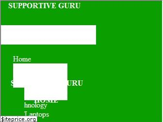 www.sguru.org website price