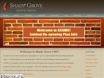 www.shadygroveumc.org website price
