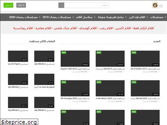 www.shahidwbas.tv website price