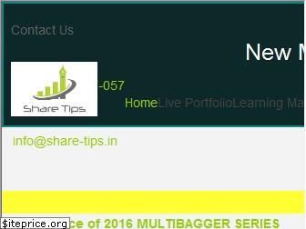 share-tips.in