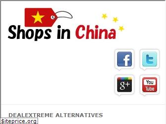 shops-in-china.com